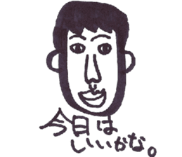 Kimo-Kowaii sticker #926877