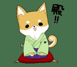 Dog Samurai My name Hachi. sticker #928519
