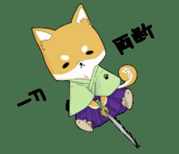 Dog Samurai My name Hachi. sticker #928520