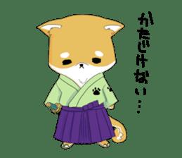 Dog Samurai My name Hachi. sticker #928521