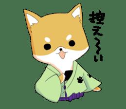 Dog Samurai My name Hachi. sticker #928523