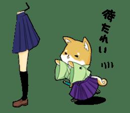 Dog Samurai My name Hachi. sticker #928524