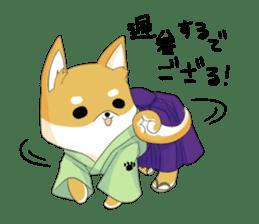 Dog Samurai My name Hachi. sticker #928525