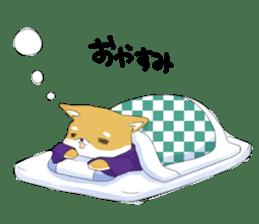 Dog Samurai My name Hachi. sticker #928527