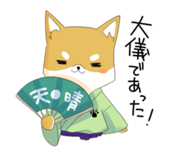 Dog Samurai My name Hachi. sticker #928531