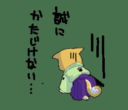 Dog Samurai My name Hachi. sticker #928533