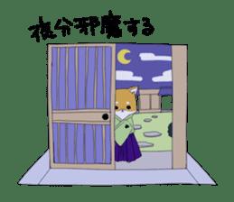 Dog Samurai My name Hachi. sticker #928536