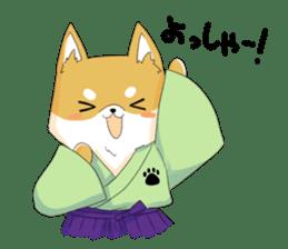 Dog Samurai My name Hachi. sticker #928538