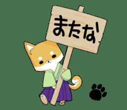 Dog Samurai My name Hachi. sticker #928539