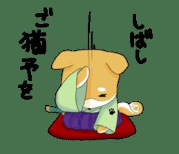 Dog Samurai My name Hachi. sticker #928549