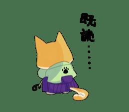 Dog Samurai My name Hachi. sticker #928554