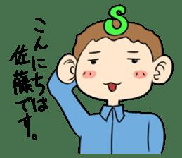 sato san sticker #932399