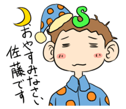 sato san sticker #932401