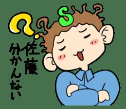 sato san sticker #932407