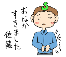 sato san sticker #932408
