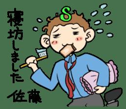 sato san sticker #932411