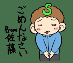 sato san sticker #932413