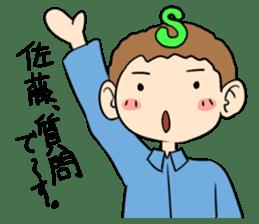 sato san sticker #932414