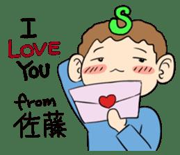 sato san sticker #932415