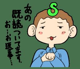sato san sticker #932423