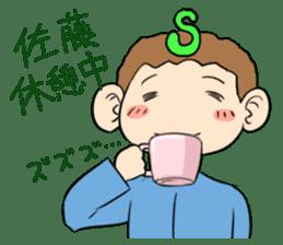 sato san sticker #932424