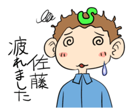 sato san sticker #932426