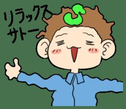 sato san sticker #932427