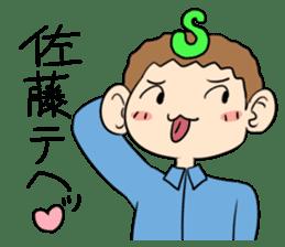 sato san sticker #932429