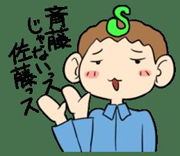 sato san sticker #932430