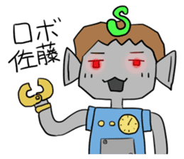 sato san sticker #932431