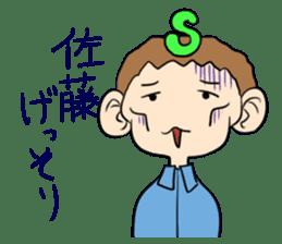 sato san sticker #932432