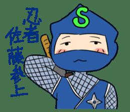 sato san sticker #932435