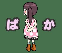 onepi-girl sticker #933443