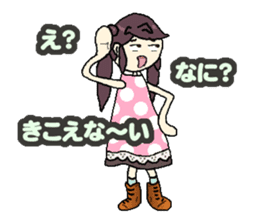 onepi-girl sticker #933450