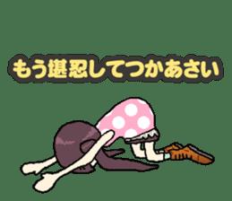onepi-girl sticker #933453