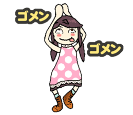 onepi-girl sticker #933457