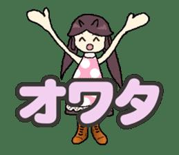 onepi-girl sticker #933462