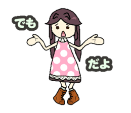 onepi-girl sticker #933463