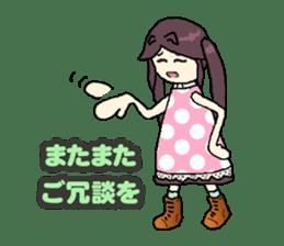 onepi-girl sticker #933477
