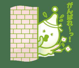 Mr.surusuru sticker #934308