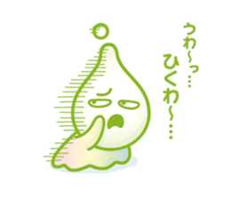 Mr.surusuru sticker #934318