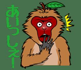 Japanese Macaque!? sticker #934679