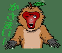 Japanese Macaque!? sticker #934680