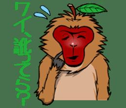 Japanese Macaque!? sticker #934684