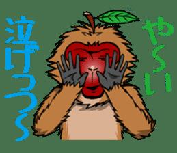 Japanese Macaque!? sticker #934686