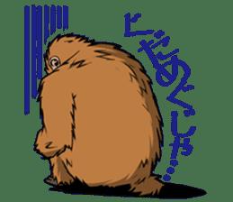 Japanese Macaque!? sticker #934687