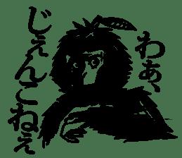 Japanese Macaque!? sticker #934688