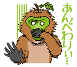 Japanese Macaque!? sticker #934691
