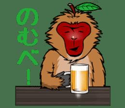 Japanese Macaque!? sticker #934694