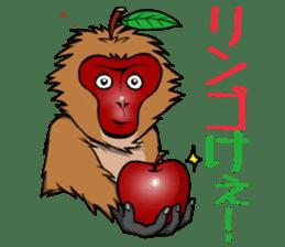 Japanese Macaque!? sticker #934695